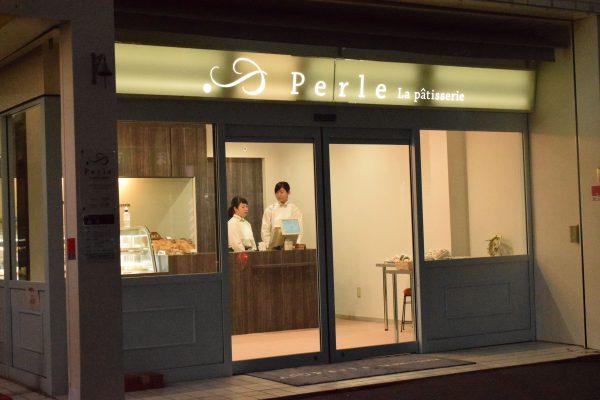 perle-la-ptisserie-3_r