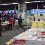 「セリの順番ってどうやって決まってる?」大阪中央卸売市場で答え探し。